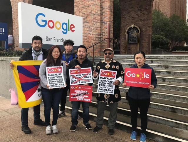 Tibet and the struggle for cyberspace